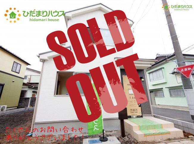 全居室収納完備で、各居室の住空間もスッキリ広々使えそうです(*^^*)