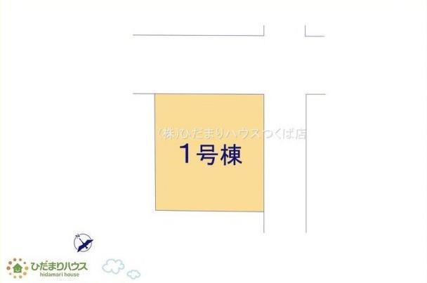 【その他】水戸市曙町4期 新築戸建