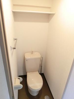 【トイレ】スカイコート新宿第8