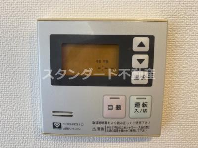 【設備】アーバネックス天満橋