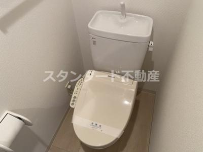 【トイレ】アーバネックス天満橋