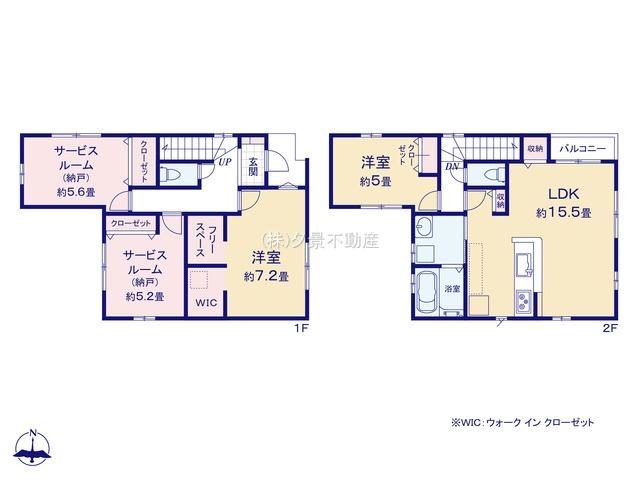 大宮区櫛引町1丁目834(1号棟)新築一戸建てケイアイスタイル