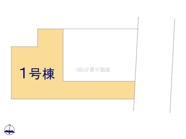 【区画図】大宮区櫛引町1丁目834(1号棟)新築一戸建てケイアイスタイル