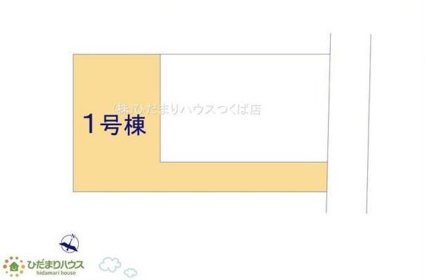 【その他】水戸市若宮1期 新築戸建 1号棟