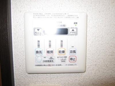 【その他】フジパレス浜寺サウス2番館
