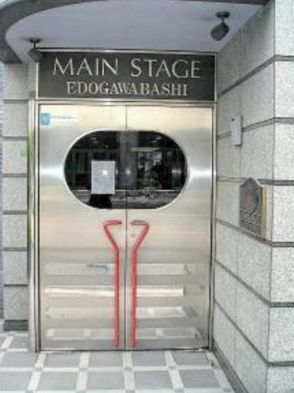 【エントランス】メインステージ江戸川橋