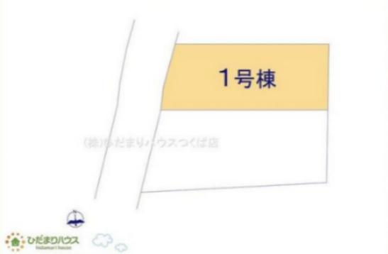 【その他】常陸大宮市抽ヶ台1期 新築戸建 1号棟