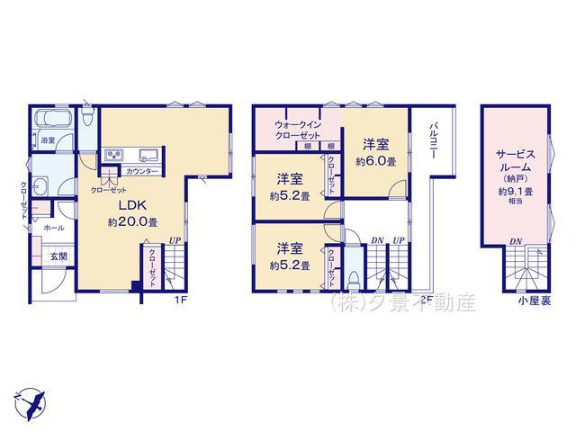 西区大字指扇582(1号棟)新築一戸建てピュアガーデン