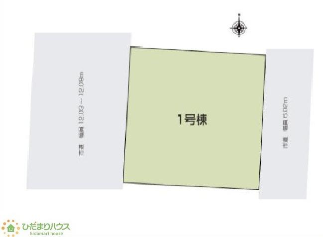 【区画図】鹿嶋市平井南 新築戸建