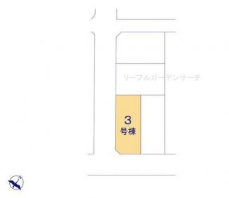 【区画図】新築《全4棟》新潟市西区松海が丘第2 3号