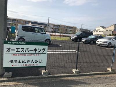【外観】オーエスパーキング
