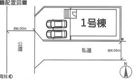【区画図】クレイドルガーデンつくば市花畑第10