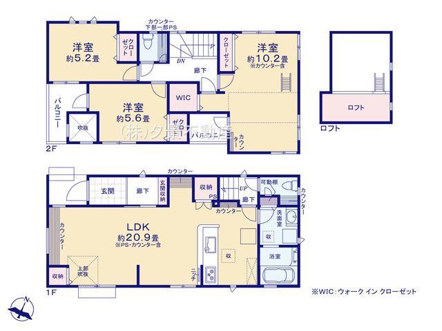 北区奈良町104-4(3号棟)新築一戸建てブルーミングガーデン