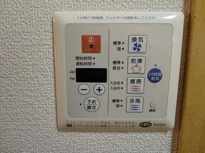【設備】ルーブル高田馬場