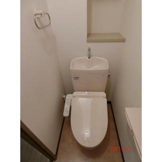 【トイレ】ザ・プラザオーベル白山