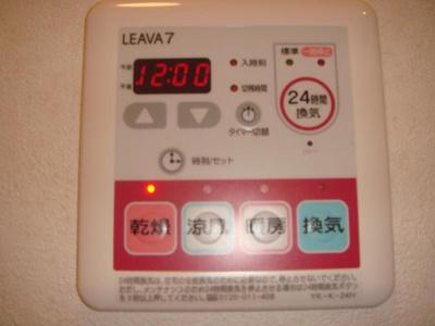 浴室乾燥機リモコン(イメージ)