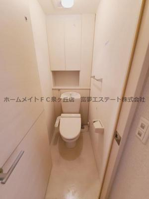 【トイレ】Regolith(レゴリス)