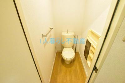 バス・トイレ別室です。