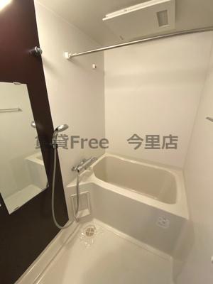 【浴室】ジアコスモ大阪城南II 仲介手数料無料