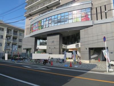 エコスマスダTAIRAYA馬橋店(609m)