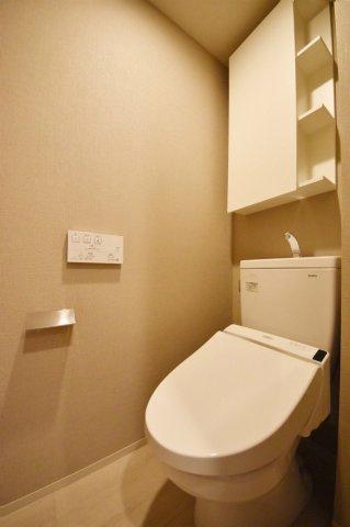 【浴室】Geo Fukushima Noda The Marks