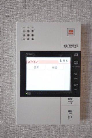 【バルコニー】Geo Fukushima Noda The Marks
