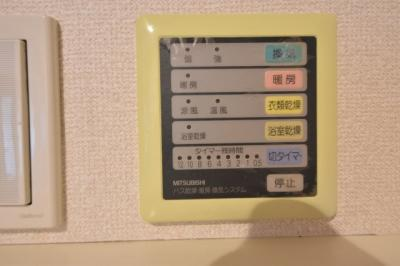 【設備】メイト扇