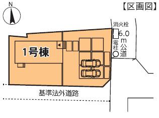 【区画図】リーブルガーデン宇都宮東岡本町第2 新築一戸建て