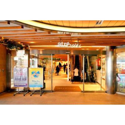 ショッピングセンター「アトレヴィ田端まで656m」アトレヴィ田端