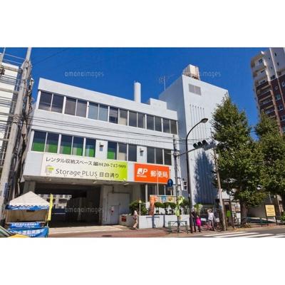 郵便局「新宿下落合四郵便局まで409m」