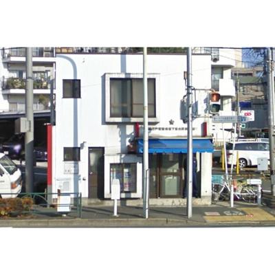 警察署・交番「戸塚警察署下落合交番まで98m」警察