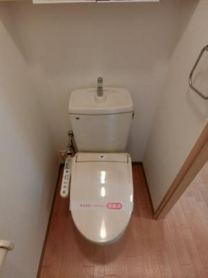 【トイレ】サンライズガーデン