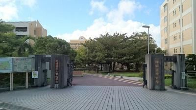 沖縄国際大学まで930m