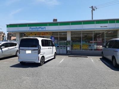 ファミリーマート福山山手町店まで550m