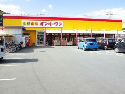 オンリーワン千田店まで1500m