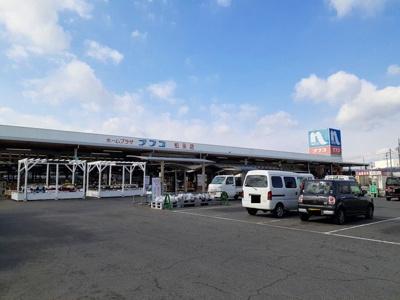 ナフコ松永店まで1500m