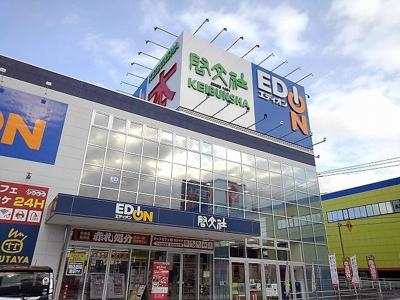 TSUTAYA啓文社福山西店まで450m