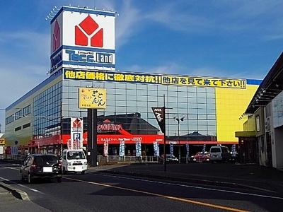ヤマダ電機福山西店まで550m