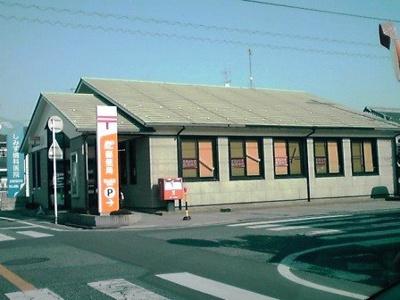 新涯郵便局まで550m