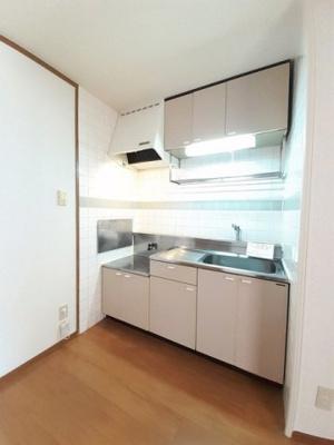 【キッチン】ピュアサンシャインC