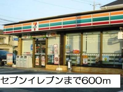 セブンイレブン福山曙5丁目店まで600m