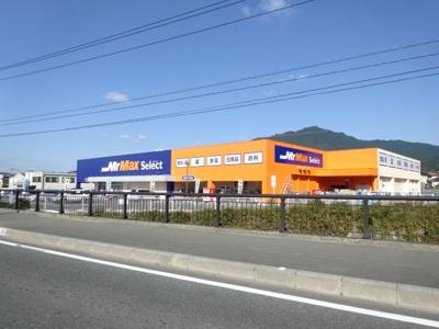 MrMax Select宇美店まで655m