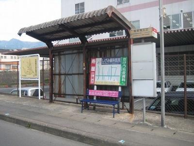 西鉄極楽寺入口バス停まで90m