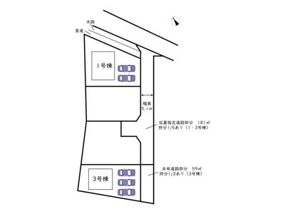 【区画図】姫路市書写 第11/全2棟