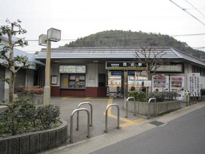 京阪四ノ宮駅