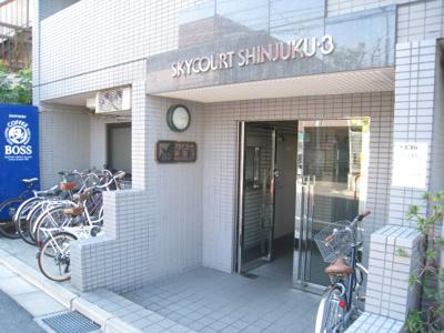 【エントランス】スカイコート新宿第3