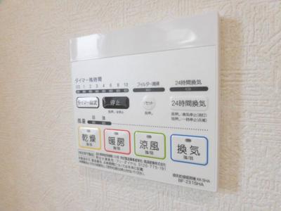 同一タイプ他物件 浴室暖房乾燥機操作パネル