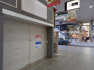 【外観】大街道トリノビル