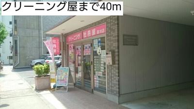 【周辺】ヒラキ門前仲町