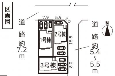 【区画図】北区西味鋺7期 全3棟 2号棟<仲介手数料無料>西味鋺小・北中 新築一戸建て